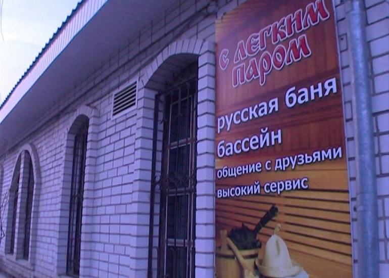 Номера Телефона Шлюх В Рославле