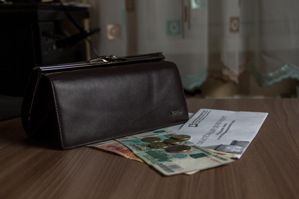 квитанции деньги