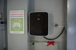 Зарядные станции для электромобилей открылись на территории Вязьмы и Смоленска