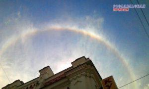 Удивительное природное явление зафиксировали в небе над Рославлем