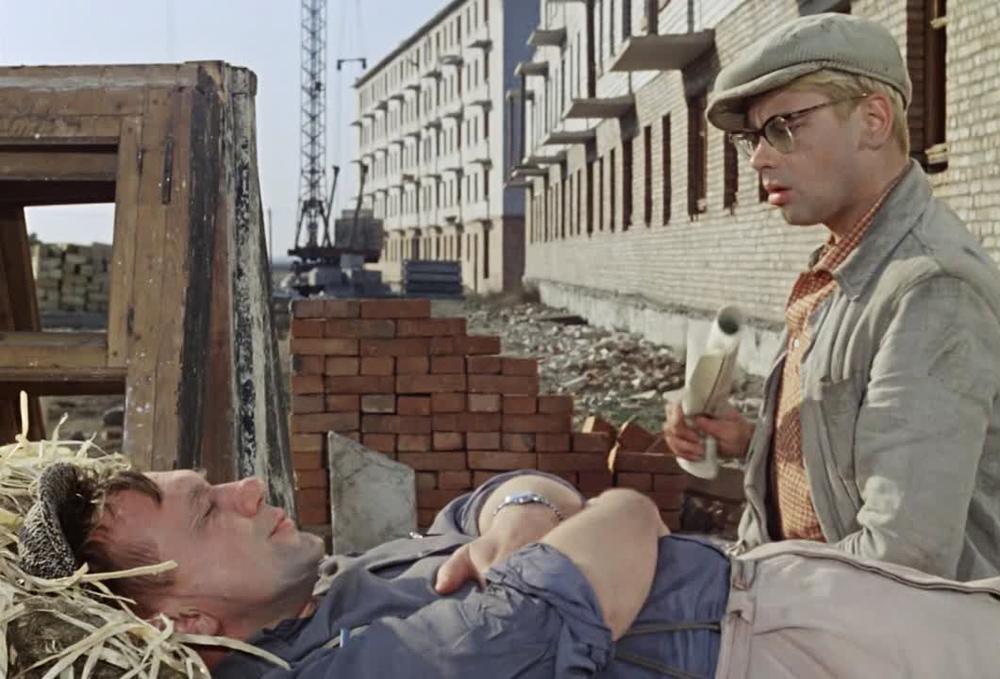 Строители жизни, или Как кино города строило