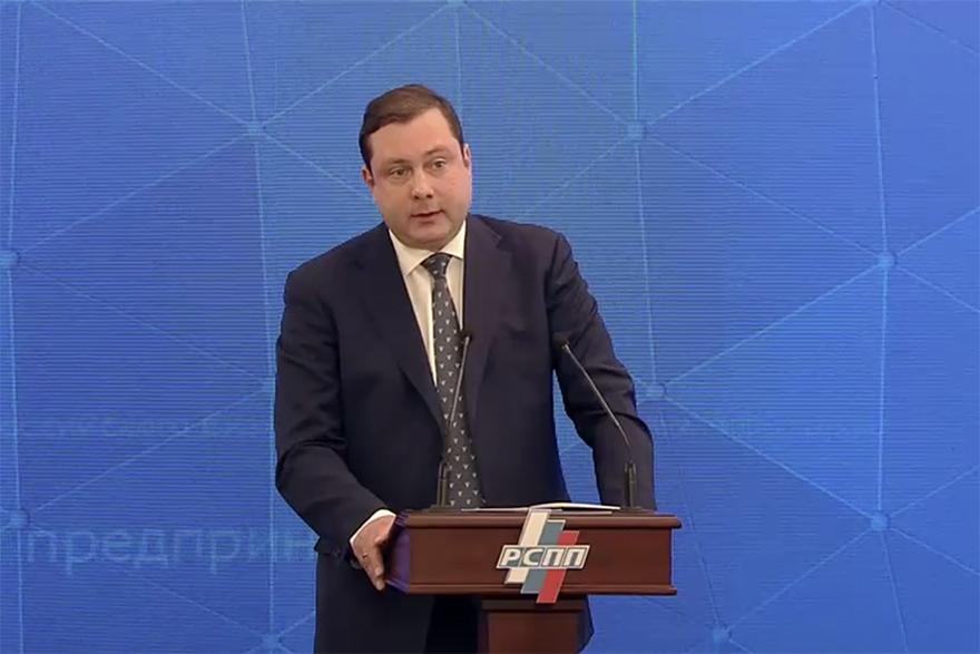 Смоленская область представила свой инвестиционный потенциал на Съезде Российского союза промышленников и предпринимателей