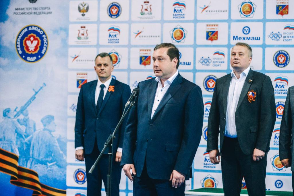 В Смоленске стартовал межрегиональный турнир по дзюдо