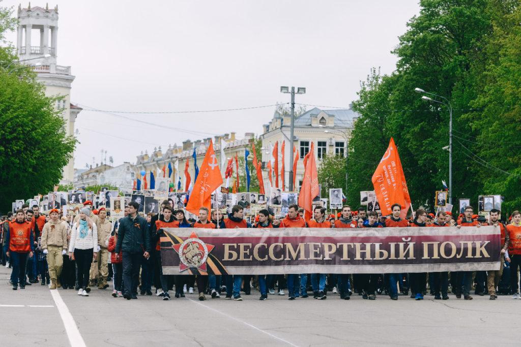 В Смоленске прошло шествие «Бессмертного полка»
