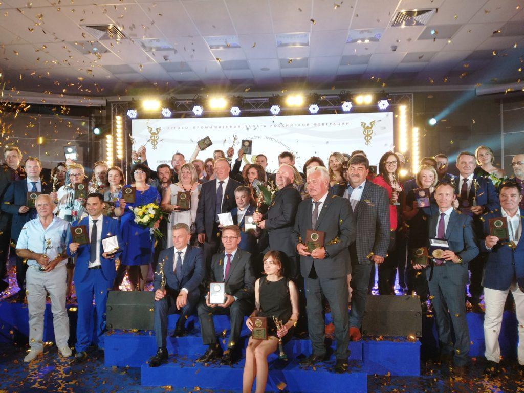 Смоленскаякомпания победила в конкурсе«Золотой Меркурий»