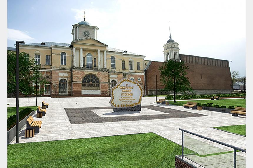 В Смоленске обсудили проекты благоустройства Крепостной стены