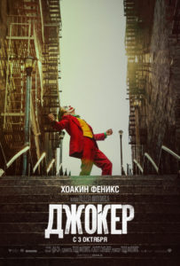 Джокер в рукаве: подборка книг и фильмов для середины осени