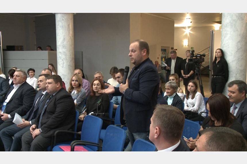 В Смоленске прошел форум «Бизнес и город»