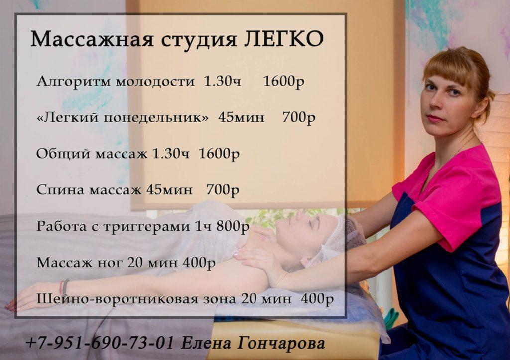 Альтернатива «уколам красоты» в Смоленске есть!