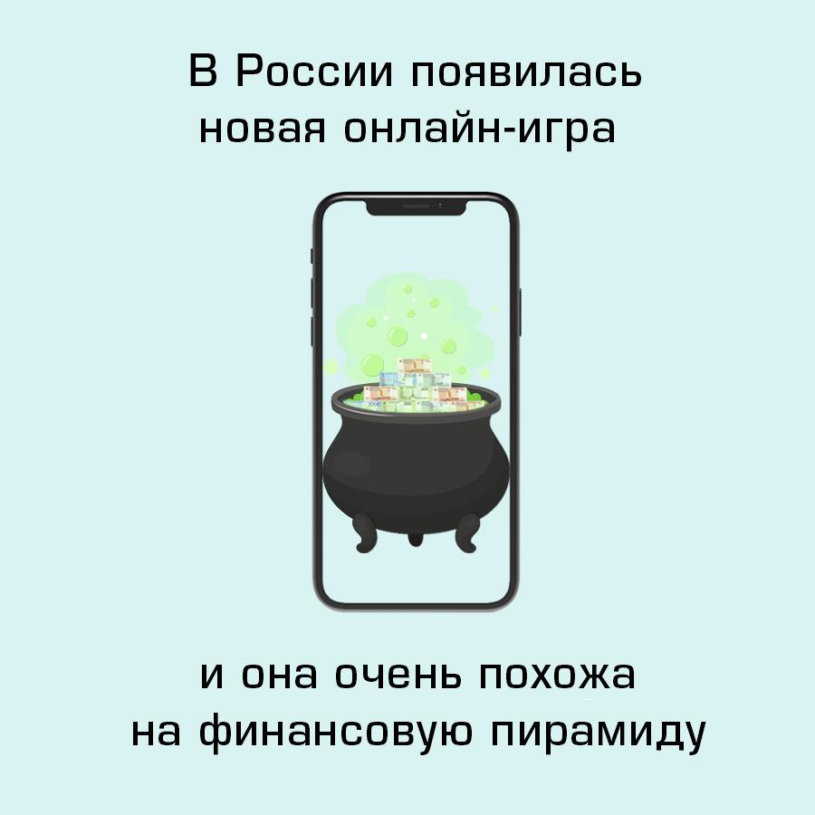 Эпидемия «черных касс» может докатиться до Смоленска
