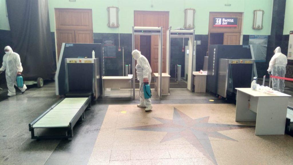 Дезинфекция на вокзале, мжд
