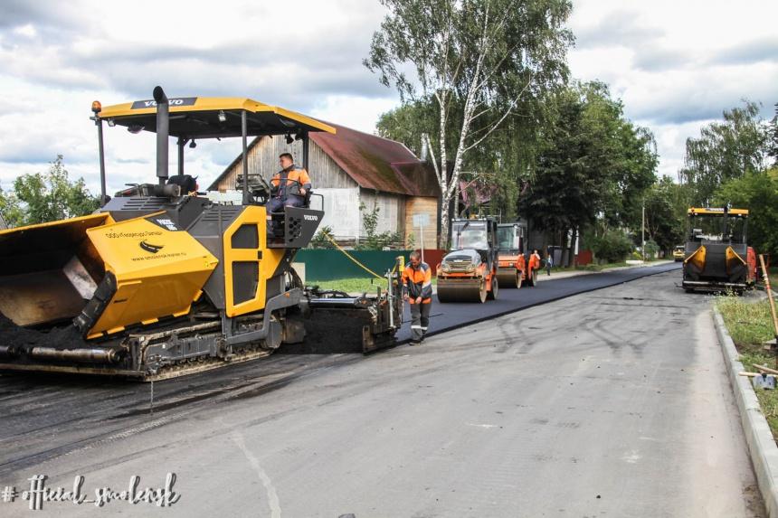 В Смоленске капитально отремонтировали дорогу на улице Минской