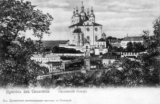 Впервые в Смоленске...