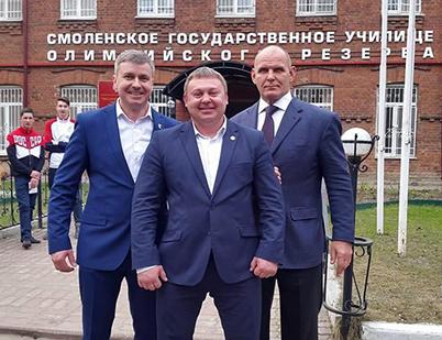 Спортивная борьба в Смоленске выходит на новый уровень