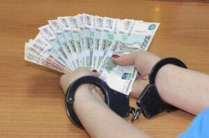 деньги в руках наручники