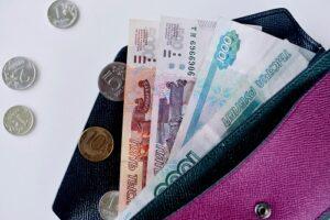 деньги кошелек