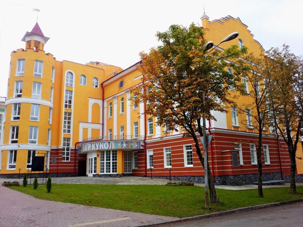 здание кукольного театра