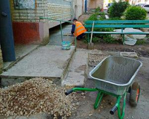 ремонт двора