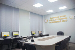 Ситуационный центр РЭУ им. Плеханова Смоленск